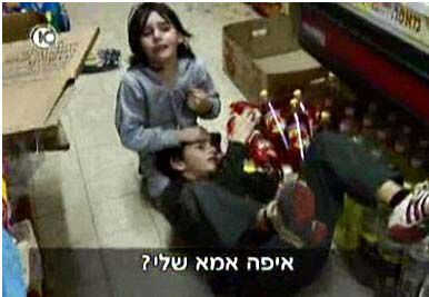 A 10-year old boy from Sderot, badly wounded by a rocket, being comforted by his 8-year old sister: 'Where�s mommy?'