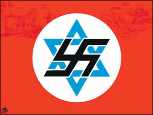 Swastika over Jewish Star (Saudi Arabia)