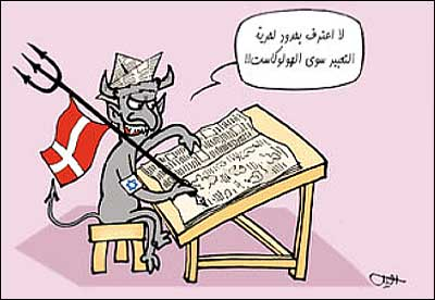 Devil with pitchfork, Jewish Star, and Danish flag saying 'I don't admit the limits of freedom of speech except the Holocaust' (Iran)