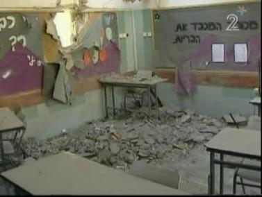 Be'er Sheva classroom hit by Palestinian Grad missile. (Israel Channel 2)