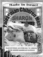 Canned Palestinian Children Meat