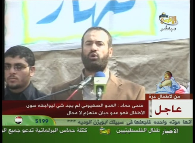 Hamas MP Fathi Hammad spills the beans. (Palestinian Al-Aqsa TV)