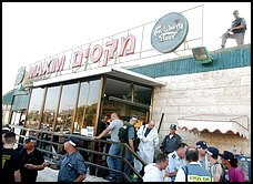 A Palestinian suicide bomber attacked the Arab-owned Maxim restaurant in the northern Israeli city of Haifa Saturday.